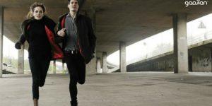 MK Telah Putuskan Teman Satu Kantor Boleh Nikah | Gadjian