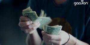 Prinsip-Prinsip Dasar Upah/Gaji Berdasarkan Peraturan Pemerintah | Gadjian