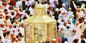 Jika Karyawan Cuti Haji, Apakah Mereka Tetap Mendapatkan Upah? | Gadjian