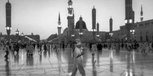 Apakah Karyawan Tetap Mendapatkan Upah Saat Cuti Haji? | Gadjian
